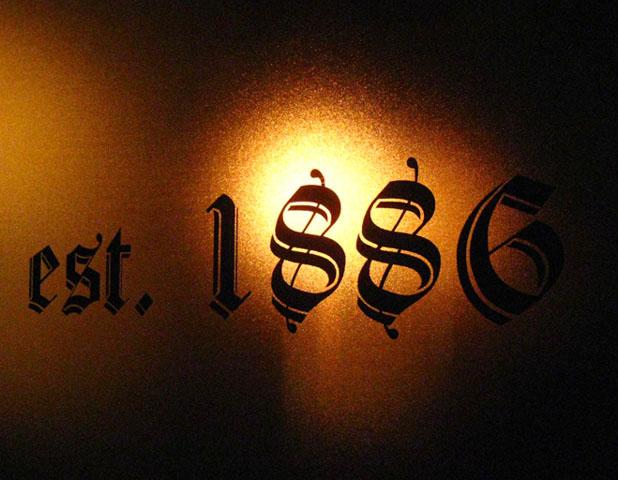 Step inside 1886 Bar for a little St. Elmo's Fire